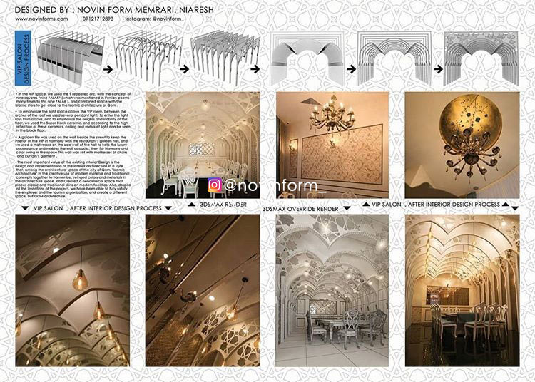 restaurant interior design materials